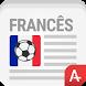 Notícias do Futebol Francês by Agreega