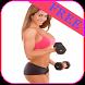 Breast Workout for women by needful apps