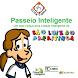 Passeio Inteligente by CLICKIDEIA