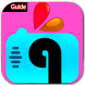 Guide For PicsArt New Version 2017 by 1,000,000