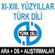AÖF XI-XIII. YÜZYLLR TÜRK DİLİ by AÖF KURSLARI