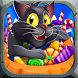 3 Candy: Sweet Mystery 2 - New Match 3 for all age by OmegaGames LLC