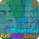 Mohammad Rafi Old Hindi Songs by Revenant Apps