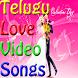 Telugu Love Video Songs by Poojatechapps
