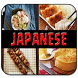 Japanese Food Recipes by Valest