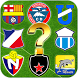 Futbol Ecuador Logo Quiz by World Apps Free