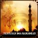 Tuntunan Doa Ramadhan