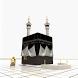 Huddersfield Islamic Society by Virtual master
