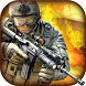 Army Sniper Shooter by Baraka Games