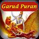 Garud Puran Videos in All Languages by Shivani Shinde998