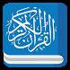 Quran Surahs Learn & Quiz