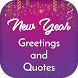New Year Greetings and Quotes