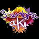 Sombra Aki by Milyunapp