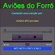 Aviões do Forró MP3&Letra by jhonevan