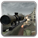 Sniper Frontline Fury Assassin Gun Shot FPS 3D War