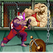 Guide Street Fighter 2 by dishburse