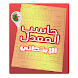 حاسب المعدل PRI by Wassim Tech Apps