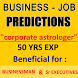 Business & Career Astrology by shrimali astro