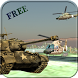 Extreme Tank Battle 3D by Apps Cabinet