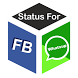 Status For Fb and Whatsup by Compexpert Technologies