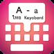 Type In Thai Keyboard by ERIK ABNER