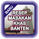 Resep Masakan Banten by ShakiraAbadi