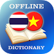 Thai-Vietnamese Dictionary by AllDict