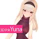 3D少女Yuna PrivatePortrait