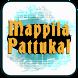 All Songs Mappila Pattukal Malayalam by Bradah Studioz