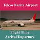 Tokyo Narita Airport Flight by ASoftTech
