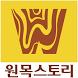 파주가구단지,원목가구전문 by EnterSystem Co.,Ltd.