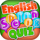 Learn English Spelling Word Games & Quiz Test Game by Smart Quiz Apps