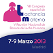 Congreso Lactancia Materna 13 by Infobox Solutions