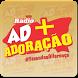 Rádio AD + Adoração by BQHost Internet LTDA