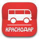 Транспорт Краснодара Online by Dmitriy V. Lozenko