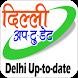 Delhi Upto Date