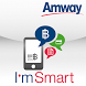 I'm Smart by Amway (Thailand) Ltd.