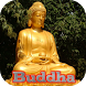 Gautama Buddha Live Wallpaper by Supreme Droids