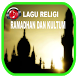 Lagu Religi Ramadhan & Kultum by Musik nadadev apps