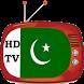 All Pakistan TV Channels HD by HD Tv Channels