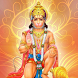 Hanuman Chalisa by pavitra