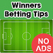 Winners Betting Tips - No-Ads Soccer Analysis by PST
