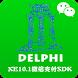 Delphi XE10.1 微信支付范例 by zhangqi