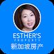 eProperty Singapore 新加坡房产 by emarketing (sg) Pte Ltd