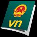 Đại Sứ Quán Việt Nam by vn-apps