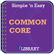 Common Core Library by WAGmob by WAG Mobile Software Services Pvt Ltd