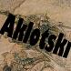 Aklotski