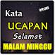 KATA UCAPAN SELAMAT MALAM MINGGU TERBARU by Amalan Nusantara