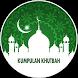 Kumpulan Khutbah Lengkap 1 Tahun by Muslim Media