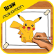 How to Draw Pokemon & Pokemon by Education.photography